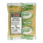 COUSCOUS GRAINS 300G