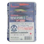 BOITE REVERSIBLE F-86 BLUE / CLEAR