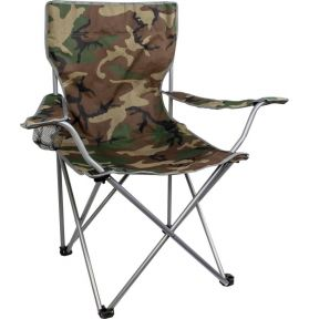 CHAISE PLIABLE MORAY CAMO